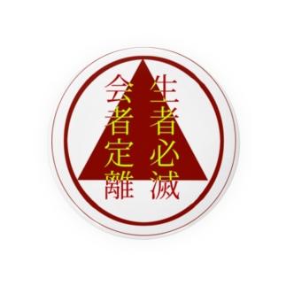 四字熟語 Badges