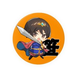 笹山中缶バッジ:笹(RPG) Badges