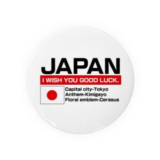 JAPAN!!! Badges