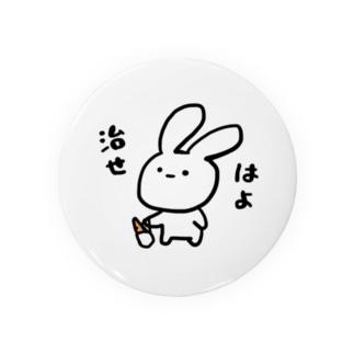無表情うさぎ Badges