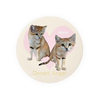 Desert Angel Badges