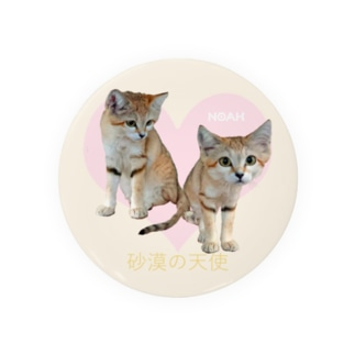 砂漠の天使 Badges