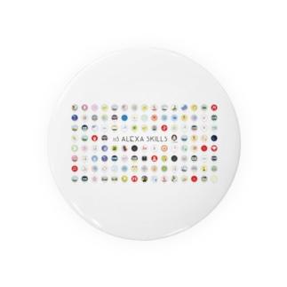 113 Alexa Skills by aoxa Badges