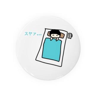 スヤァボーイ Badges