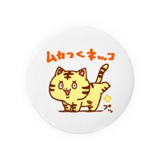 ムカつくネッコ(おニャら) Badges