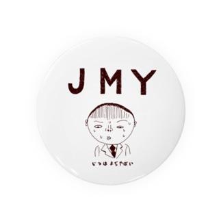 NIKORASU GOのJMY(実はまぢやばい) Badges