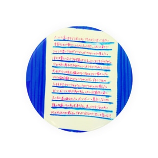 しがないななしSHOPの月からの手紙 Badges