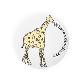 Giraffe episode1 Badges