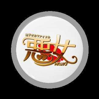 shitochang_77のロゴグッズ Badges