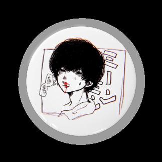 愚息くん(3歳)の夏の鼻血 Badges