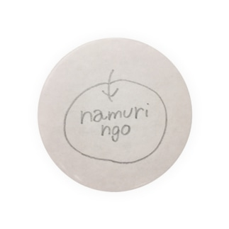 namuriのnamuri Badges