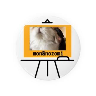 モングッズ2 Badges