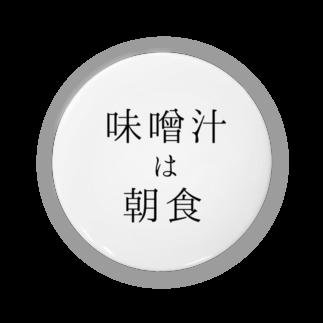 FuG2031の偏見 Badges