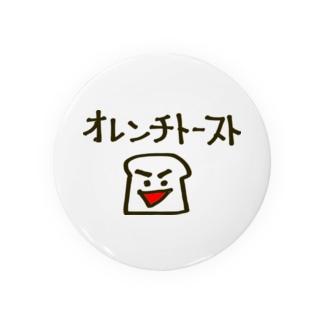オレンチトースト Badges