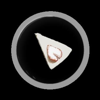 まぐろのShort cake Badges
