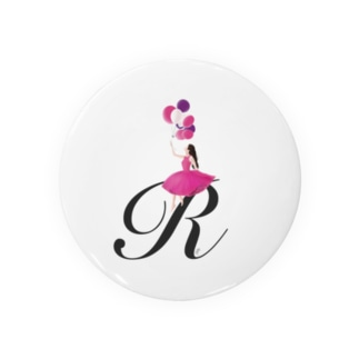 【イニシャル】RさんによるRさんのためのシリーズ Badges
