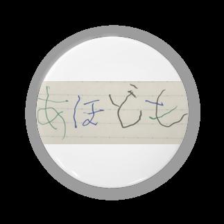ahodomo_officialのあほども公式グッズ第一弾 Badges