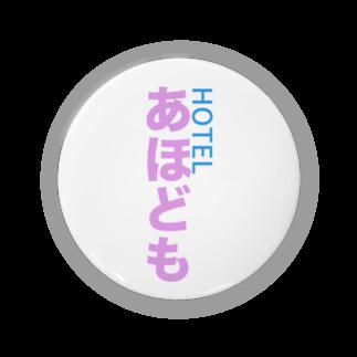 ahodomo_officialのあほども公式グッズ第二弾 Badges