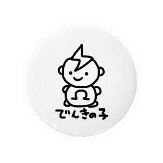 E-G3-D Badges