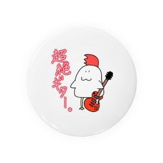 ギタリストの鳥ちゃん Badges