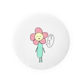 バラになりたかった花 Badges