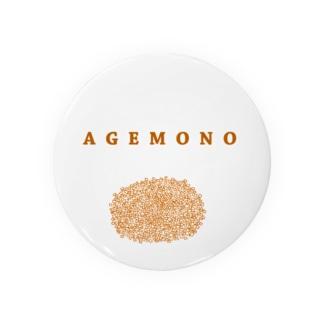 AGEMONO<揚げ物>(コロッケ とんかつ チキンカツ メンチカツ) Badges