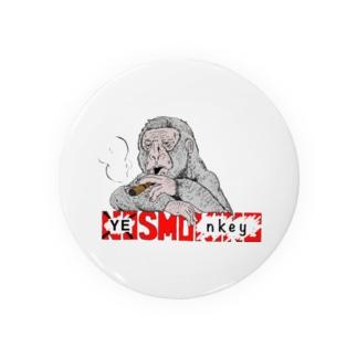 No Smoking Yes Monkey  Badges