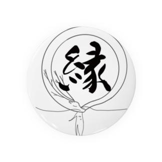 縁を繋ぐ龍神 Badges