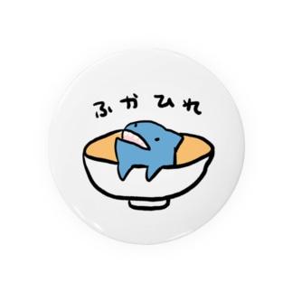 横浜中華街に行きたい Badges