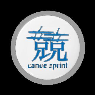 なないろLab.のカヌースプリント【競】 Badges