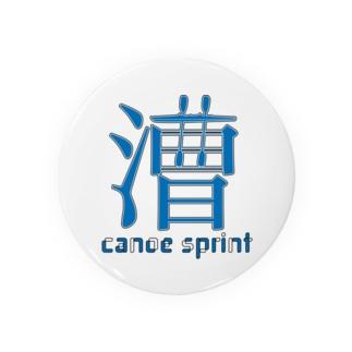 カヌースプリント【漕】 Badges