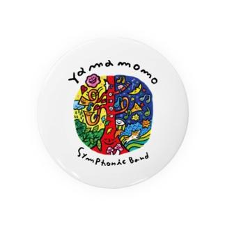 やまももさんの世界 Badges