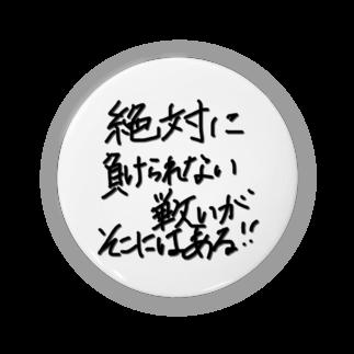 marimikkoの勝利アイテム Badges
