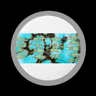 Danke Shoot Coffeeの貯古薄荷党(チョコミン党) Badges