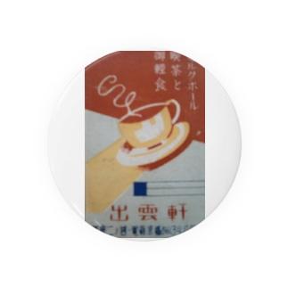 レトロTOKIO ミルクホール Badges
