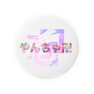やんちゃ卍 Badges