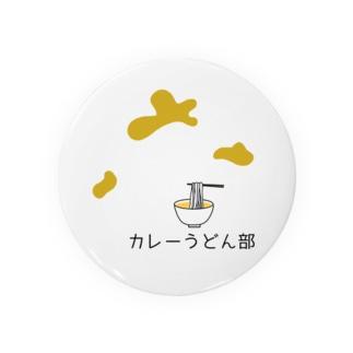 カレーうどん部 Badges