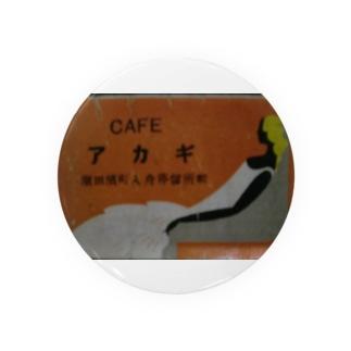 レトロTOKIO CAFEアカギ Badges