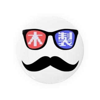 木製3Dヒゲメガネ Badges