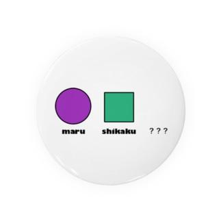 色々な形の集まり Badges