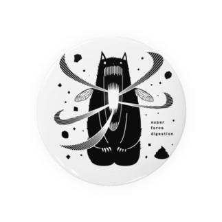 erubakki_KUMA Badges