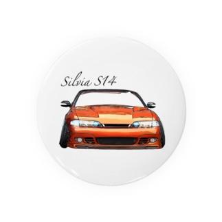 Silvia S14 前期 Badges