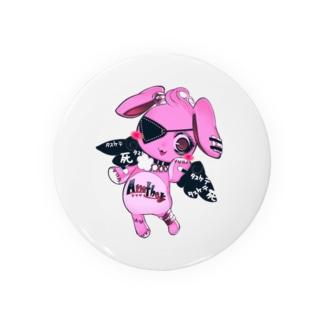 アナグルミちゃん Badges