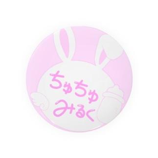 ちゅちゅみるくロゴ缶バッチ Badges