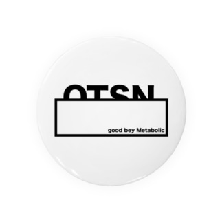 OTSN football wear Badges
