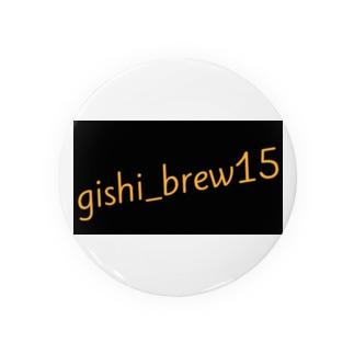 gishi_brew15 Badges