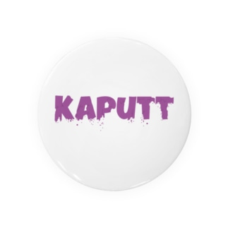 Kaputt Badges