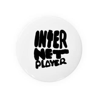 Inter net playe Badges
