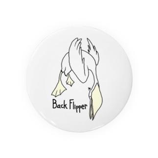 Back Flipper(Pelican) Badges