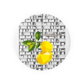 レモンエロウの空想 Badges